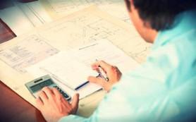 Критерии оценивания квартиру при покупке
