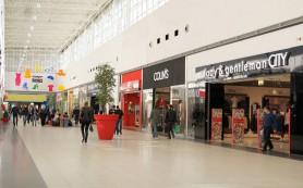 Торговый центр Подсолнух в Нижневартовске – тут есть все по самым низким ценам