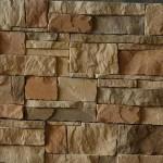 Принцип выбора облицовочного материала. Облицовочный природный камень