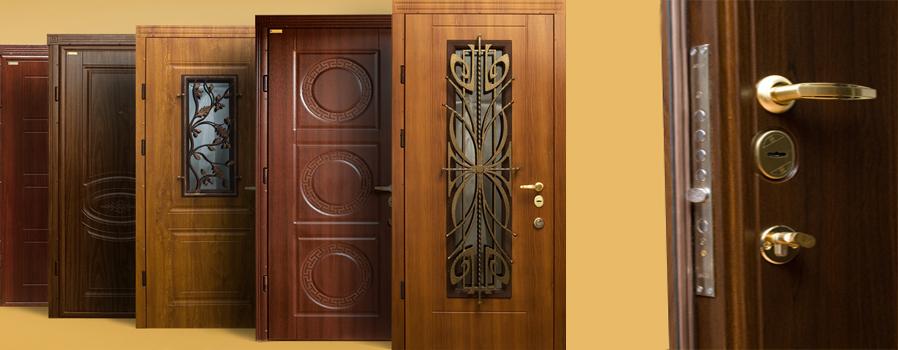 Бронированные двери. Рекомендации при покупке