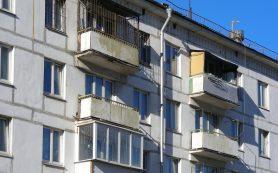 В Москве и Подмосковье жилье начало дорожать