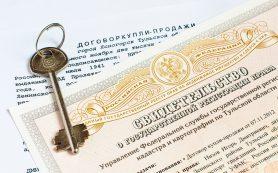 Самые необычные схемы мошенничества с куплей-продажей жилья