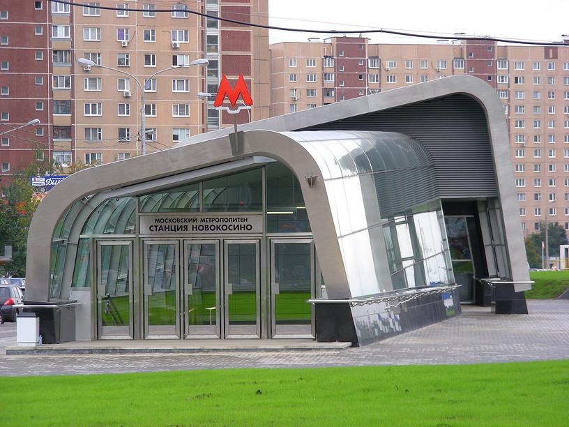 Можно ли купить дешевую квартиру у метро?