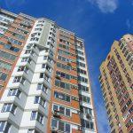 Что будет с ценами на жилье в 2017 году
