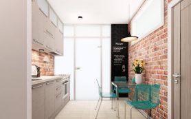 Как принимать гостей на маленькой кухне: 8 советов