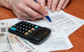 Как не платить за услуги ЖКХ во время отпуска?