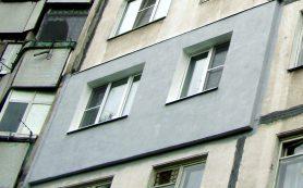 Утеплить фасад — сохранить здоровье и тепло