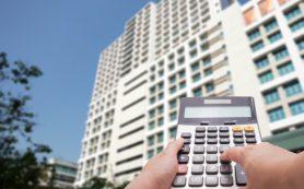 Покупка недвижимости: Дополнительные расходы
