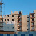 Аренда или ипотека – что выгоднее сегодня?