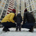 Новогодние скидки на квартиры: учимся правильно читать рекламу недвижимости