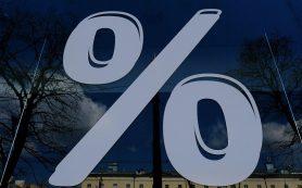 Может ли банк увеличить процент по уже взятой ипотеке?