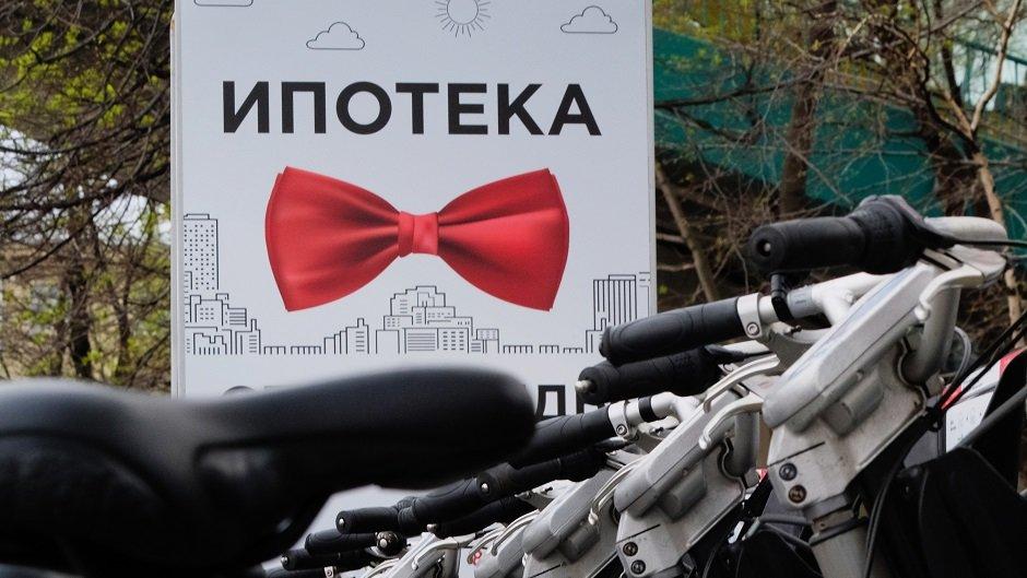 Как валютную ипотеку сделать рублёвой?