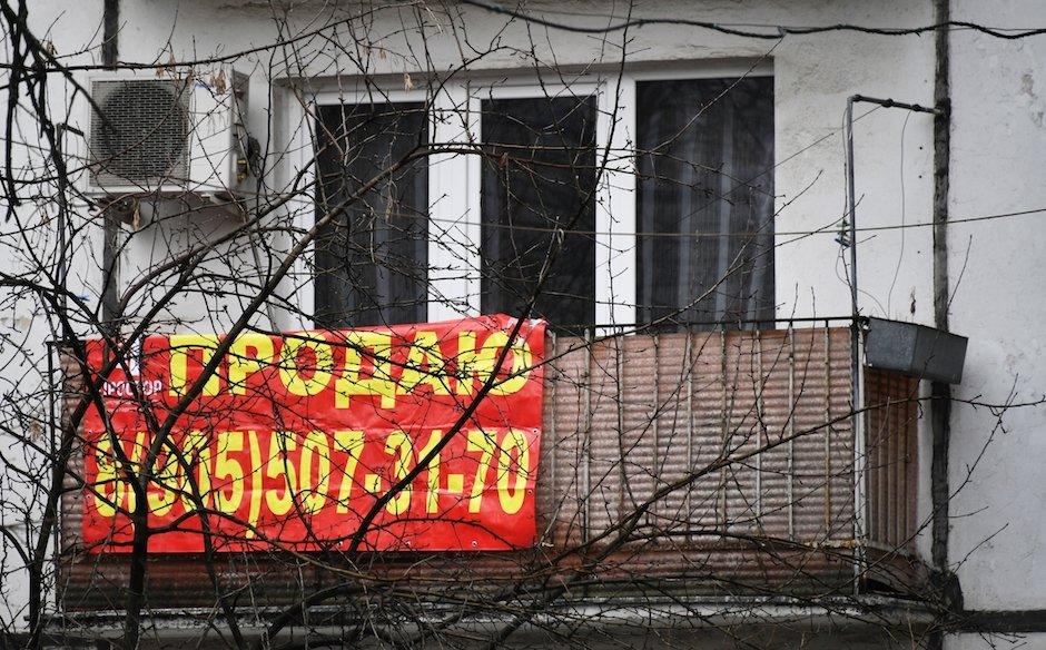 Прощай, «головняк»: как быстрее продать неликвидное жильё