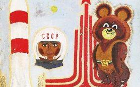 Сотни домов по всей Европе напоминают СССР. Эти люди видят в них особую красоту
