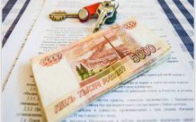 Вернут ли задаток, если отказаться покупать квартиру?