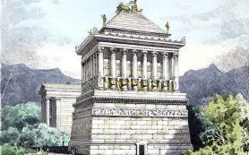 Почему мавзолей называется мавзолеем?