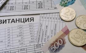 Почему тарифы ЖКХ отличаются даже в соседних регионах?