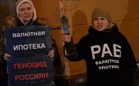 Как валютная ипотека превратила жизнь россиянки в кошмар