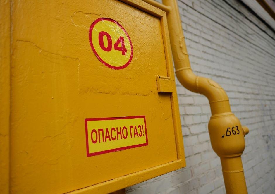 Не для всех. Почему для 30% частных домов газ недоступен?
