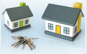 Как обменять квартиру, которая находится в ипотеке