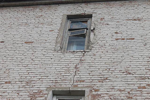 Как изменились критерии признания домов аварийными?