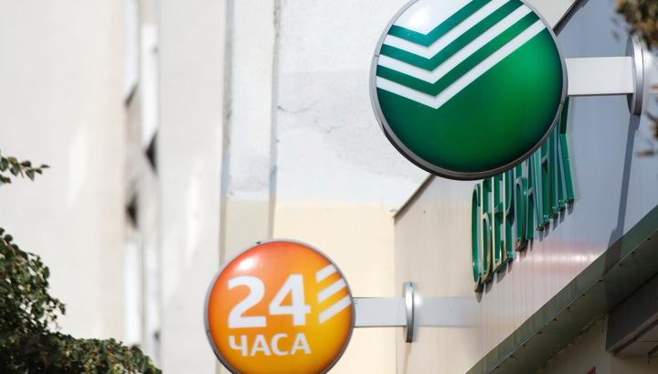 Сбербанк снижает первый взнос по льготной ипотеке до 15%