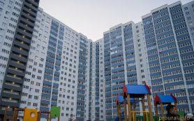 В России снизились цены на вторичное жилье