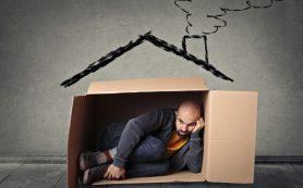 Домашний интерьер, отравляющий вам жизнь