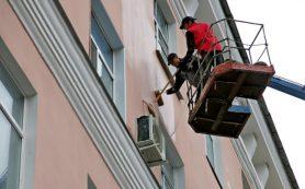 Россиянам объяснили, можно ли не платить за капремонт дома