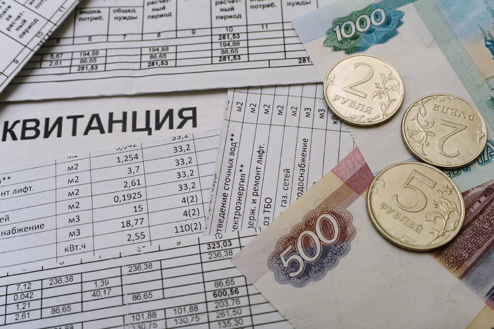 ЦБ РФ поддерживает отмену комиссий при оплате ЖКХ