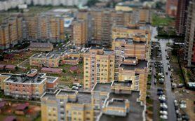 Исследование: вторичное жилье в России подешевело в августе на 1,5%