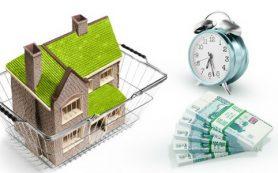 Плюсы и минусы срочной продажи квартиры