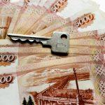 Деньги — в метры? Почему невыгодно инвестировать в недвижимость