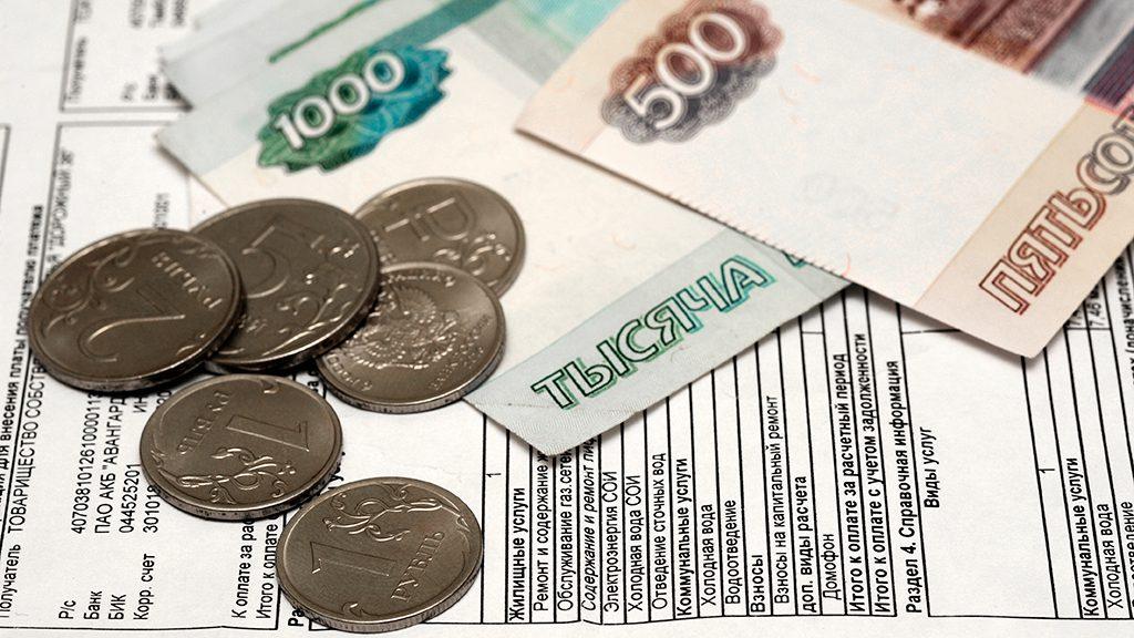 Спрогнозирован рост тарифов на коммунальные услуги в 2021 году