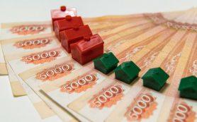 Россияне готовятся к росту цен на жилье и ставок по ипотеке в 2021 году