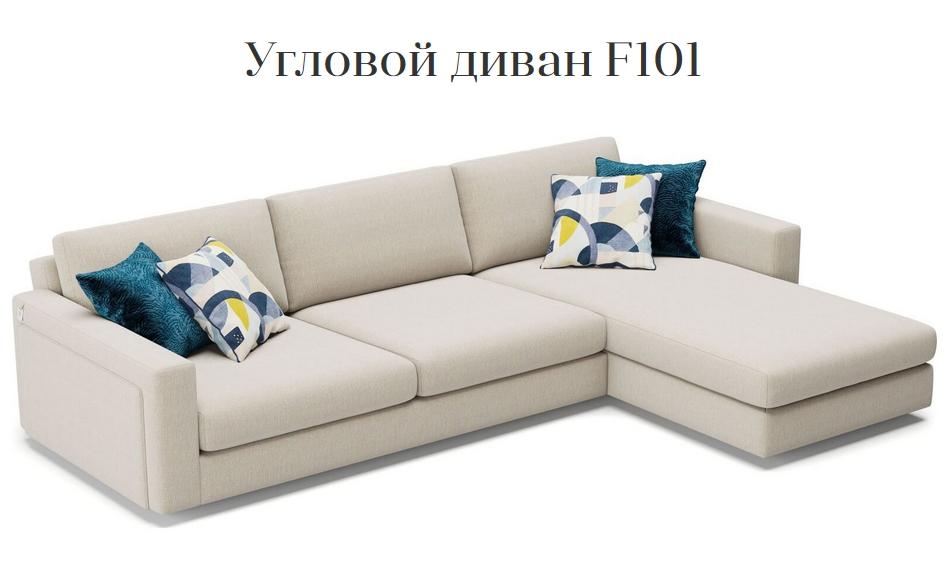 Применение угловых диванов в интерьере