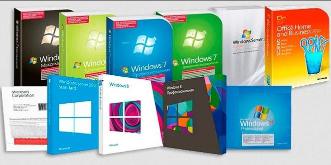 Лицензионное программное обеспечение для компьютеров
