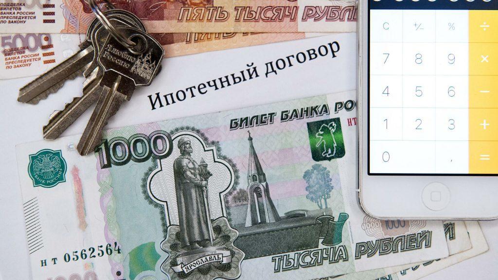 Банкиры рассказали, на чем экономят россияне ради ипотеки