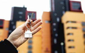 Как продать «ипотечную» квартиру