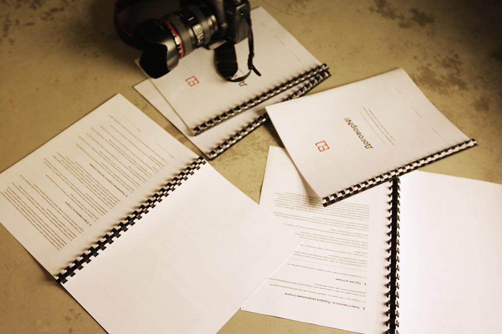 Клиент и дизайнер: как составить задание, чтобы избежать разногласий?