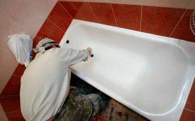 Как вернуть белизну старой ванне?