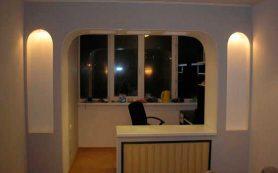 Увеличиваем жилое пространство за счёт балкона